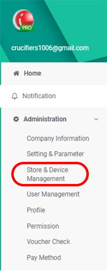 store and device management menu iREAP POS PRO