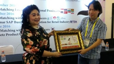 iREAP POS - Event INA Shop 2016 - Jiexpo